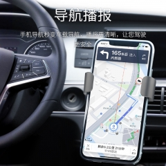 Bluetooth 5.0 Receiver Car Kits